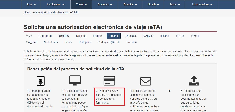 Web oficial del gobierno de Canadá donde debéis tramitar la autorización eTA para Canadá - Los viajes de Margalliver